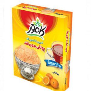 پولكي پرتقالي كامور