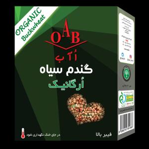 گندم سياه ارگانيك OAB