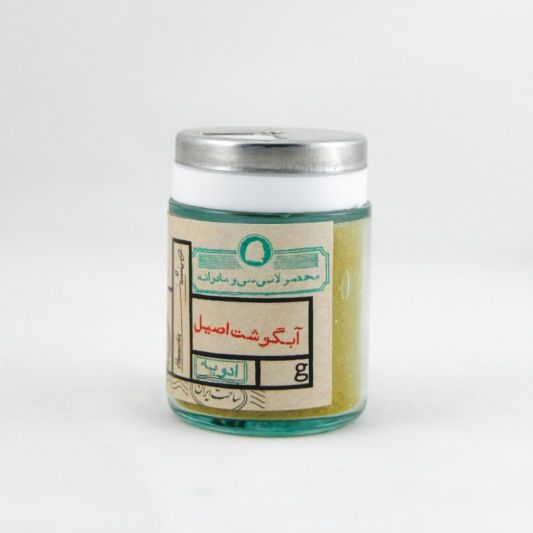 ادویه آبگوشت اصیل همنشین